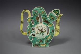 A Sancai 'Shou'-Form Ewer, Qing Dynasty