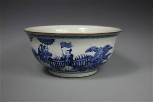 A Large Blue and White Bowl, 18-19th Century