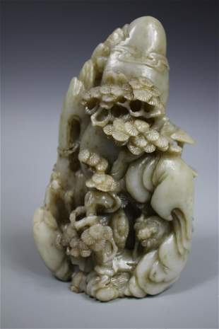 A Carved Hetian White Jade Boulder, Qing Dynasty