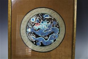 A Fine Chinese 'Dragon' Embroidery