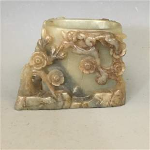A Hetian Jade Vase, Qing Dynasty