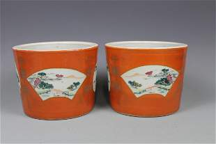A Pair of Coral-Ground Famille-Rose Jardinieres, Qing