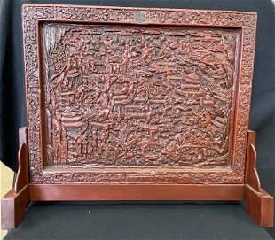 A Cinnabar Table Screen, Qing Dynasty