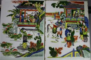 A Pair of Famille-Rose Porcelain Plaques, Qing Dynasty