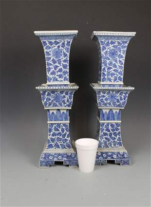 A Pair of Blue and White Candlesticks, Mid Qing Dynasty