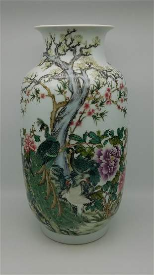 A Famille-Rose Vase, Mark Qianlong