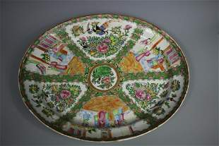A Canton Enamel Charger, Qing Dynasty