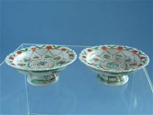 A Famille-Verte Stem Bowl, Qing Dynasty