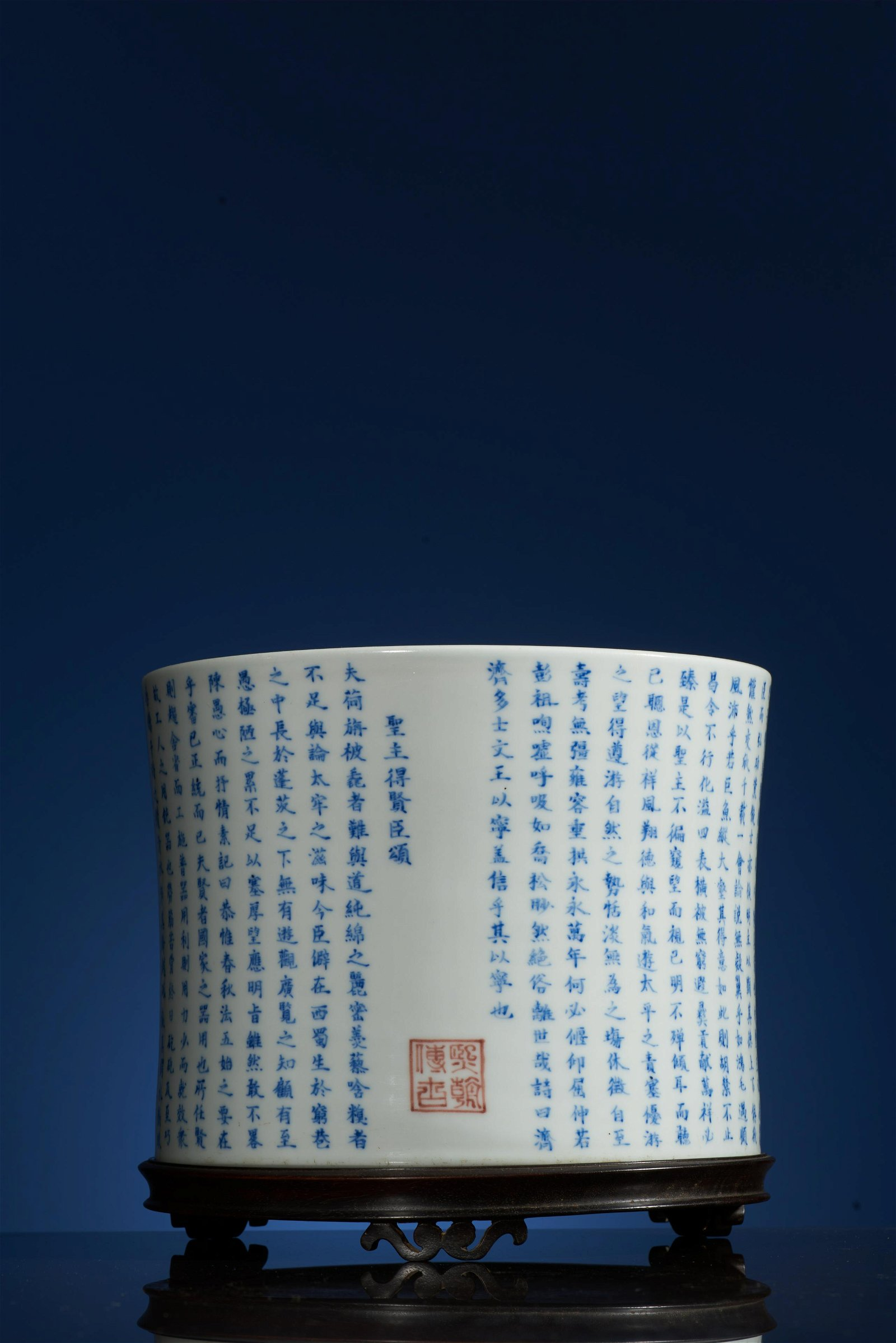 A Very Special Blue & White Brush Pot.