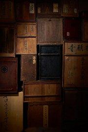 Intro. to Mr. Kenji Kudeken and Nagakura Shoji Co., Ltd