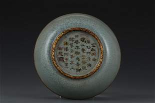 A FINELY INSCRIBED RU-TYPE GLAZED BOWL WITH A