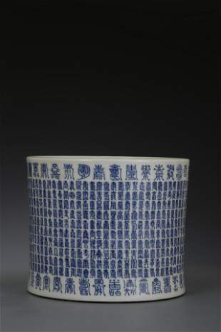 A BLUE & WHITE 'WANSHOU' BRUSH POT. KANGXI PERIOD,