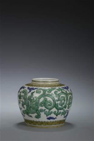 A doucai 'Tian' MARK JAR. CHENGHUA PERIOD, MING