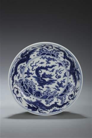 A BLUE & WHITE 'Dragon' DISH. ZHENGDE PERIOD, MING
