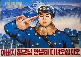 North Korean Poster - Be safe