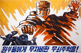 North Korean Original Watercolor Poster