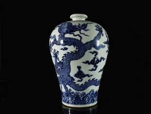 A Blue and White 'Dragon and Phoenix' Vase