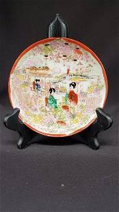 Beautyful Asian Plate 1