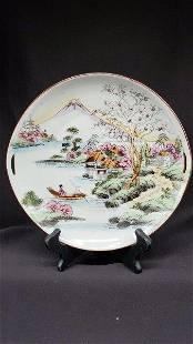 Beautyful Asian Plate 11