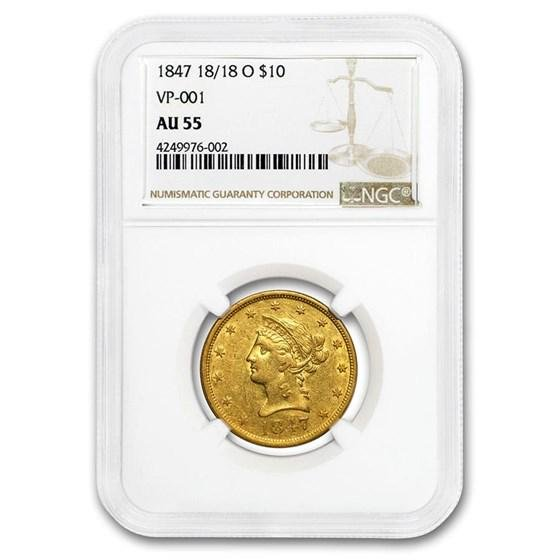 1847-O $10 Liberty Gold Eagle AU-55 NGC (18/18 VP-001)