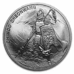 2016 South Korea 1 oz Silver 1 Clay Chiwoo Cheonwang BU