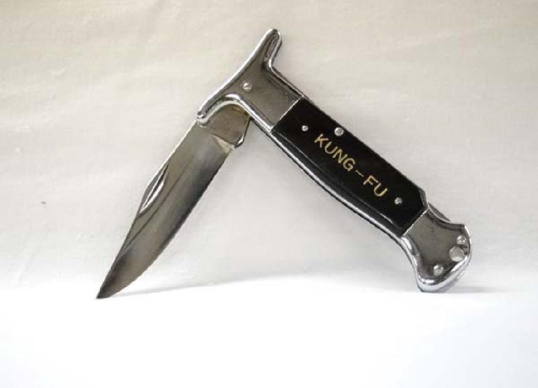 Kung Fu Stainless Steel Knife, 8.75 in. L, S&H $10