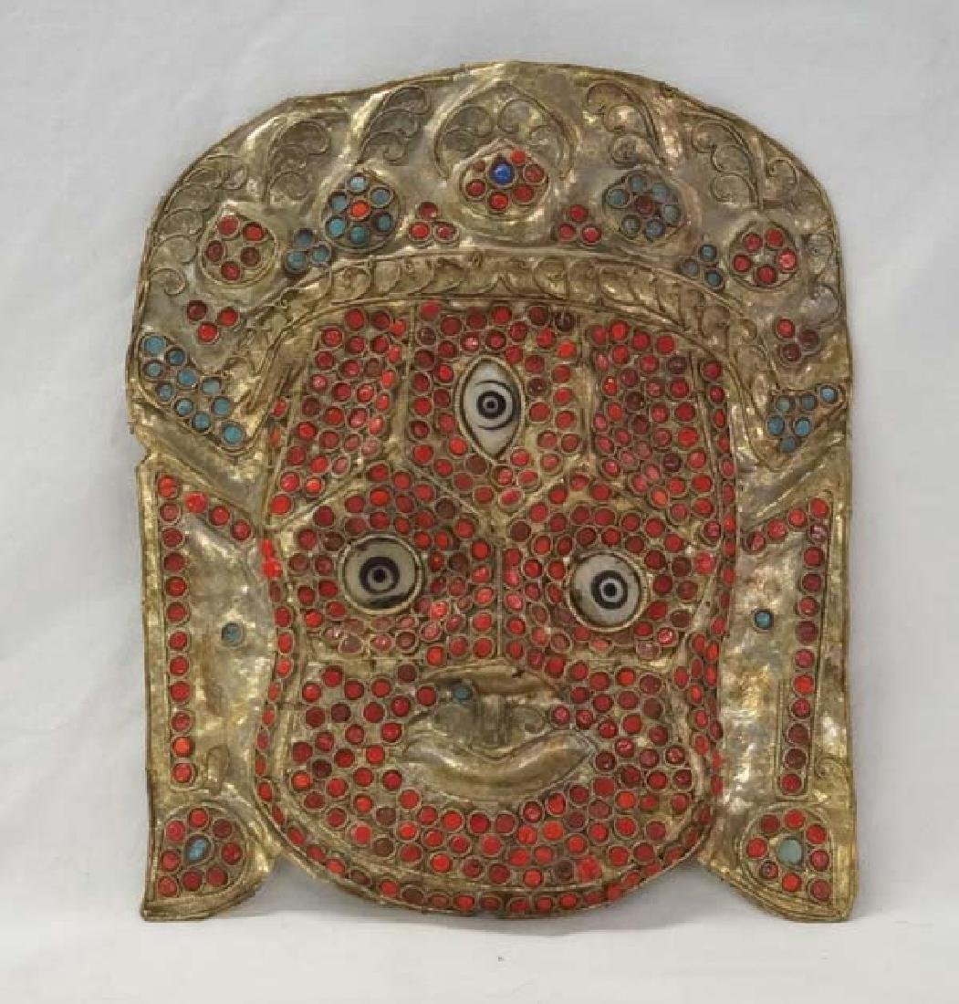 East India Brass Mask 8in SH15