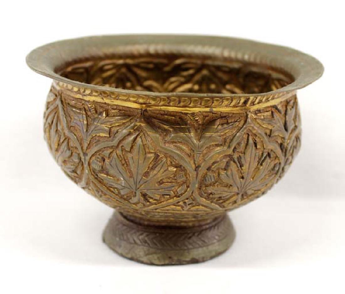 Egyptian Metal Pedestal Bowl