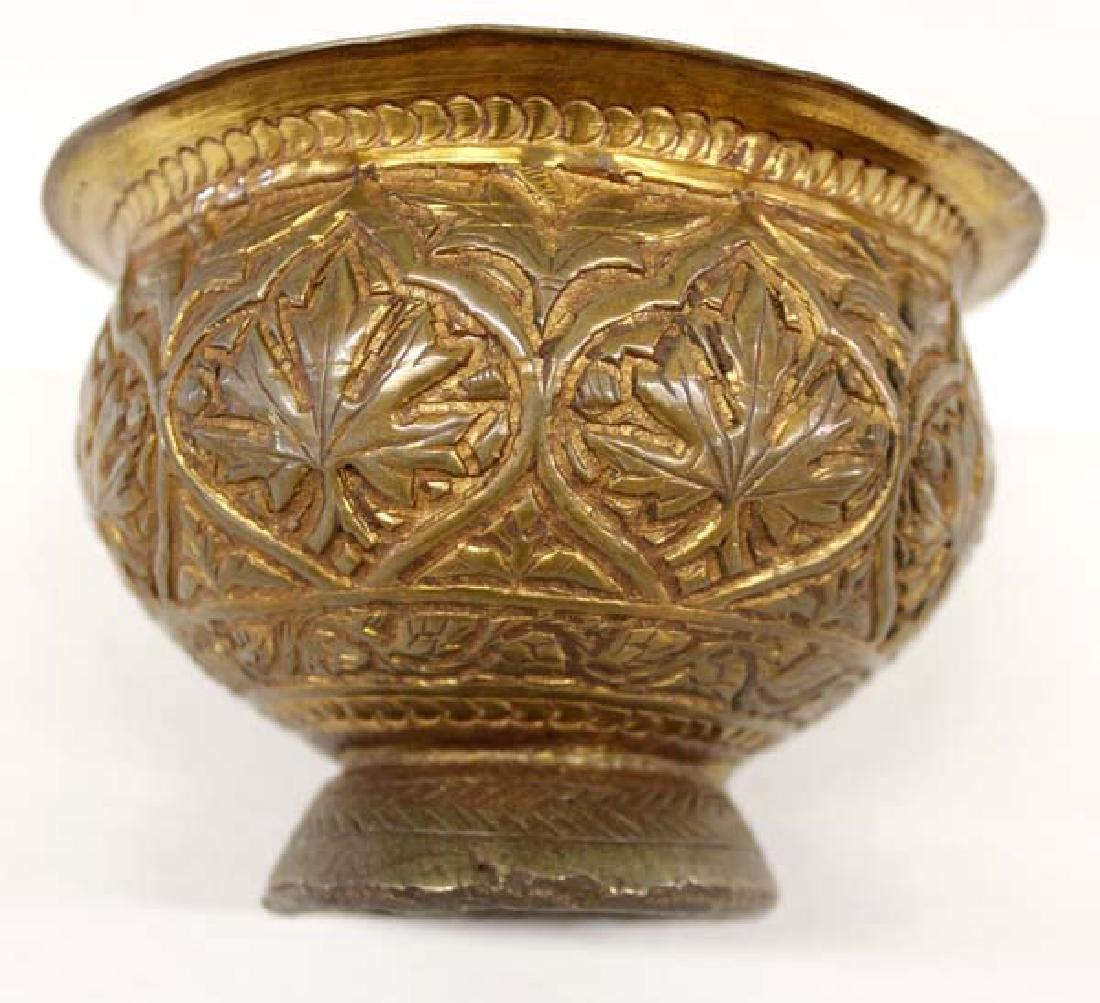 Egyptian Metal Pedestal Bowl - 2