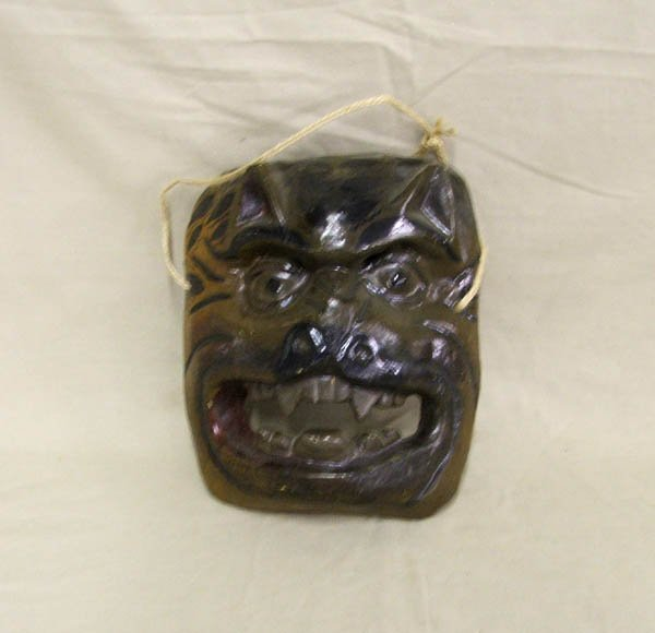 1511: Mexican Hand Carved & Painted Jaguar Mask 8.5''