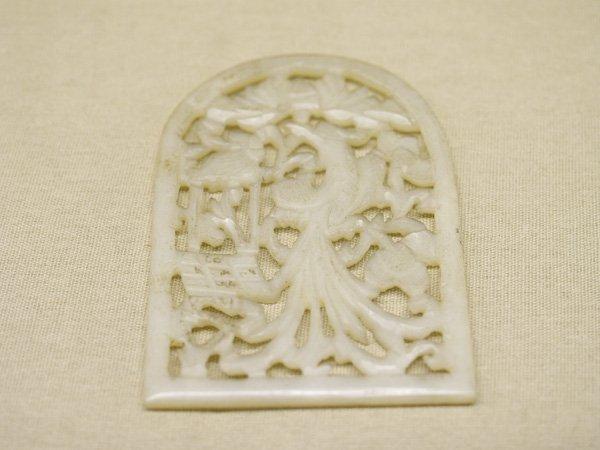 1009: New Jade Filigree Amulet, 2.5''x2''