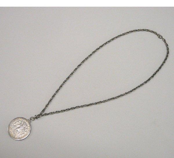 1042: 1901 Morgan Silver Dollar Pendant Necklace 24'' - 3