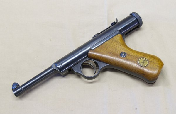 1036A: Antique Haenel Air Pistol & Pellets  10.5'' - 2