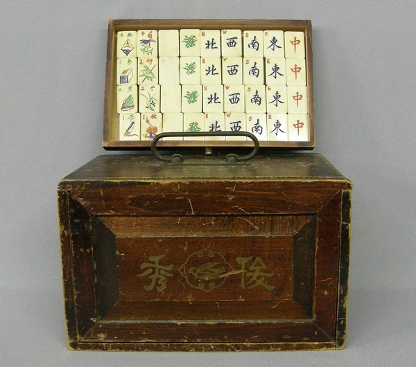 1314B: Antique Oriental Mahjong Set 6''x9''x6.5''