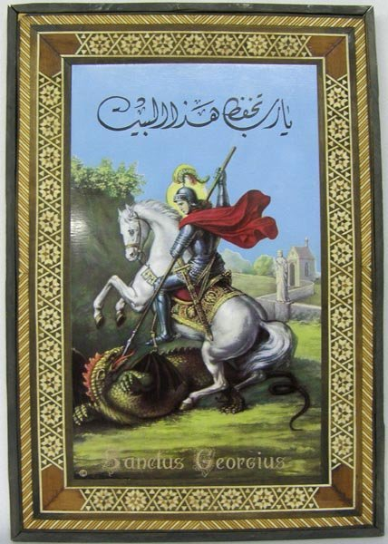 Russian Lacquer Picture of St. George Dragonslayer