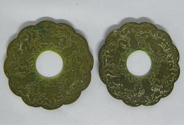 Pr Antique Brass Bobeches