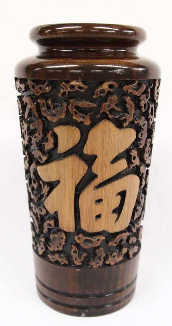 Chinese Carved Wood Vase
