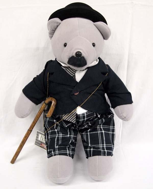 1991 Very Important Bears Bearlie Chaplin Stuffed Bear