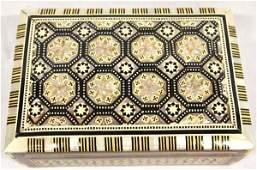 Beautiful Egyptian Inlay Wood Trinket Box