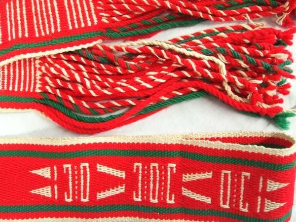 Native American Fringed Hopi Dance Sash - 2