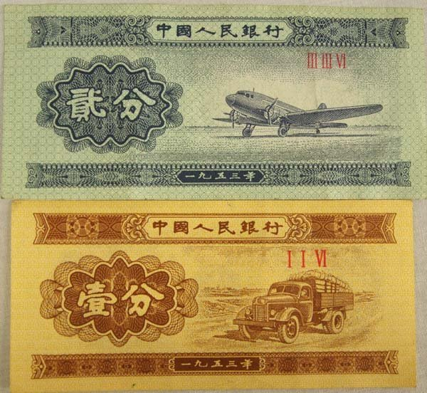 Collection of Paper Currency - 3