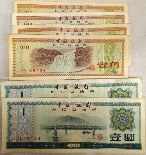 Collection of Paper Currency - 4
