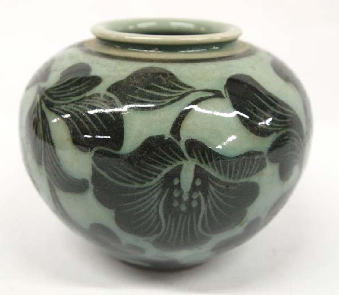 Chinese Pottery Bowl, 6'', $6.50 S&H