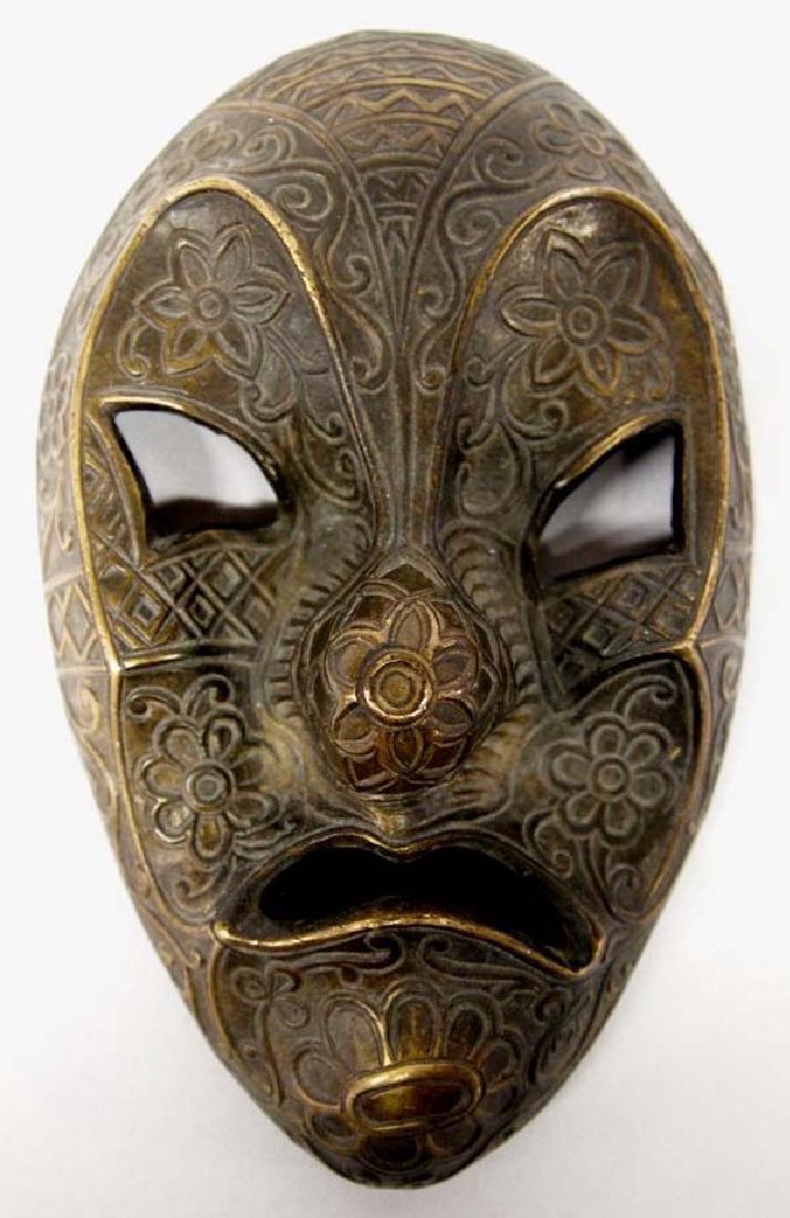 Ornate Asian Bronze Mask