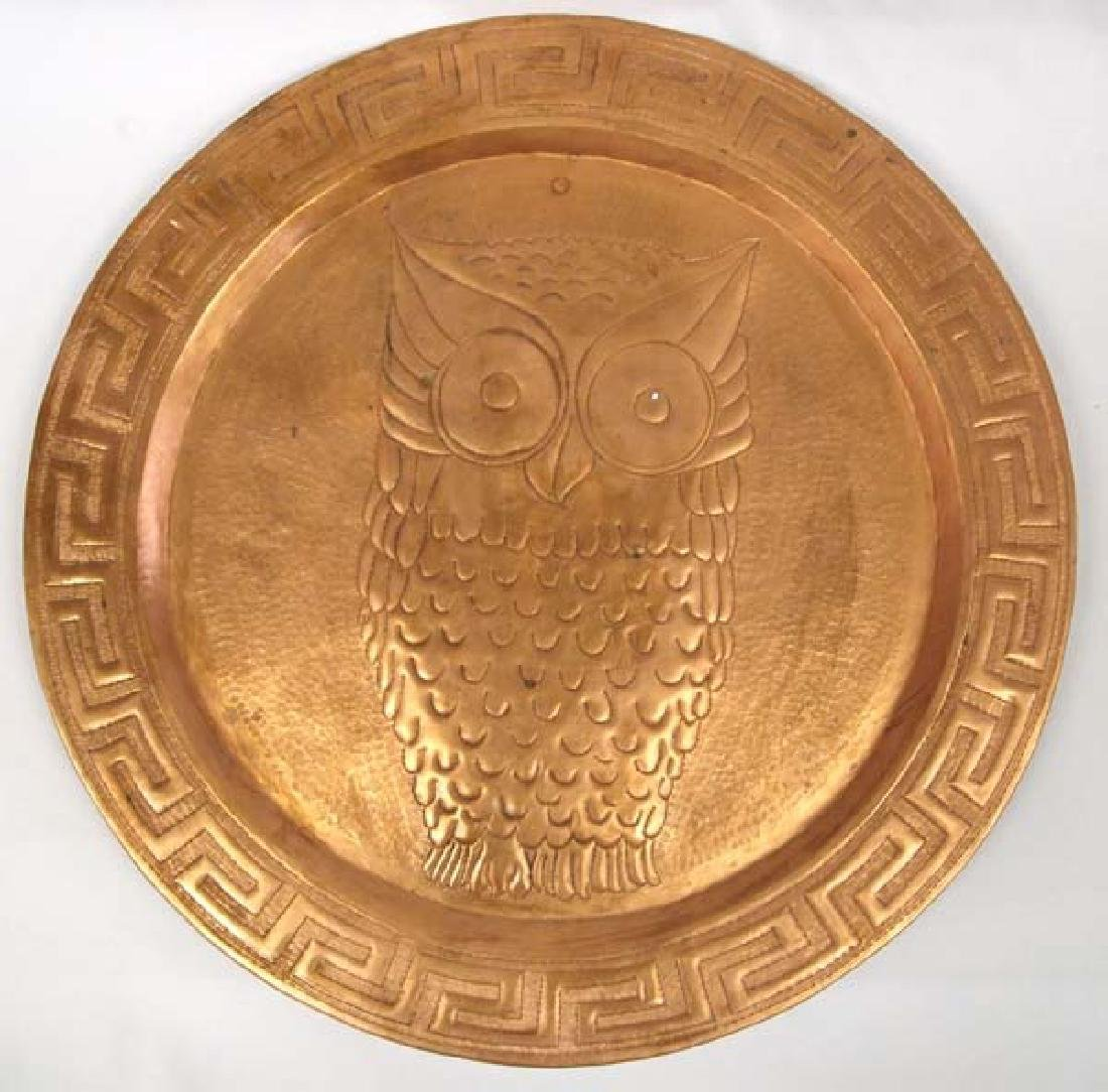 Large Copper Owl Tray Embossed Greek Key Border