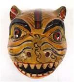 Mexican Hand Carved Wood Jaguar Mask
