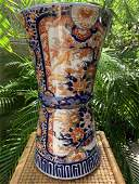 19C Japanese Imari Porcelain Garden Seat