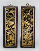 Pair Antique Chinese Carved Gilt Wood Panels