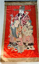 Chinese Qing Embroidered Silk Hanging Panel