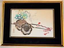 Vintage Japanese Ukiyoe Wood Block Print